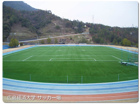 soccer-hiroshima