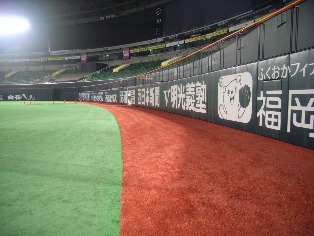 福岡ヤフオクドーム ウォーニングゾーン